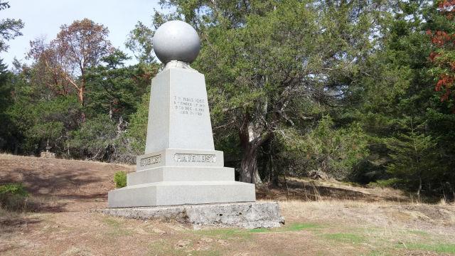 Havekost Monument at Washington Park.