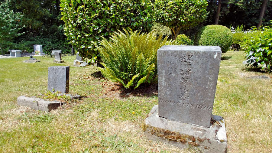 Japanese headstone at Port Blakely Cemetery on Bainbridge Island.