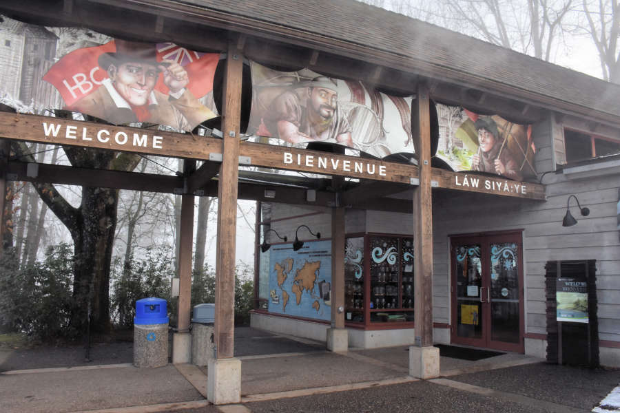The visitor center at Fort Langley National Historic Site.