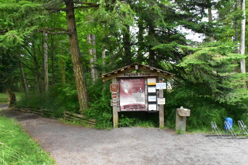 Trails at English Camp on San Juan Island.